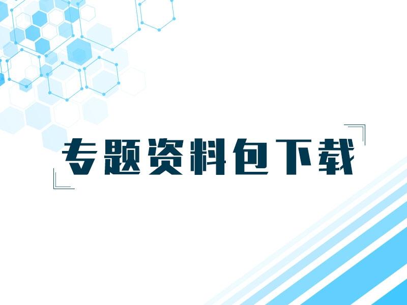 股权协议模板-股权代持协议专题资料包下载(共66套打包)